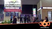 """Cover Vidéo -  مستشفى سيدي سعيد يستقبل أكثر من 90 طالب مرحل من الصين بسبب """"كورونا"""""""
