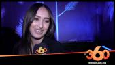 Cover_Vidéo: هند زيادي: عملي المقبل مغربي وسميرة سعيد فخر لجميع المغاربة