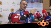 cover: فيروس كورونا: الوضع في المغرب وفقًا لوزارة الصحة