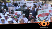 Cover Vidéo - الصيادلة يهددون باضراب عام