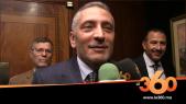 cover vidéo :Le360.ma •المغرب متشبث بتغيير اتفاقية التبادل الحر مع تركيا