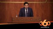 Cover_Vidéo: Le360.ma • المنطقة البحرية: مجلس المستشارين يصوت القانونين