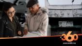 cover vidéo :Le360.ma • نوستالجيا سينما موريتانيا بالدار البيضاء