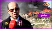 cover vidéo :Le360.ma • لجنة مختلطة تشرف على إحراق 20 طن من الحشيش بطنجة