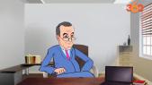 Cover_Vidéo: لابريكاد يستدعي الصامت الرسمي بإسم الحكومة