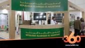 Cover Vidéo - Les défis du secteur de l'édition en Mauritanie