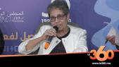 Cover Vidéo - مجلس حقوق الإنسان يحتفي بلمريني المدافعة عن حقوق الأشخاص في وضعية إعاقة
