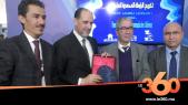 Cover Vidéo - معرض الكتاب: تكريم الرابطة المحمدية للعلماء