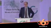 Cover Vidéo - Vernissage de l'exposition « Crédit du Maroc, 90 ans d'histoire »