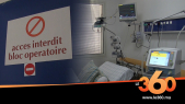 Cover_Vidéo: COVID 19  مستشفى سلا مختص بمرضى