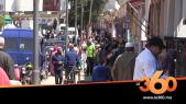 Cover_Vidéo: كوفيد 19 جولة في الاحياء الشعبية بالرباط