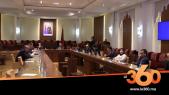 Cover_Vidéo: البرلمان يناقش الصندوق الخاص لمواجهة فيروس كورونا