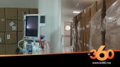 Cover_Vidéo: كوفيد19 معدات صحية هامة من الخارج