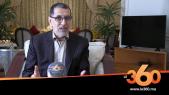 Cover_Vidéo: العثماني يعلن عن رفع وتيرة الفحص ضد كورونا فيروس
