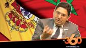 Cover_Vidéo: بوريطة. علاقاتنا مع إسبانيا علاقة بين دولتين سيادتين جارتين