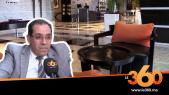 Cover_Vidéo: الفنادق تعيش أزمة حقيقية بعد جائحة كورونا