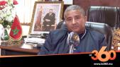 Cover_Vidéo: حوار. المدير الجهوي للصحة يكشف الوضعية الوبائية لكورونا بجهة فاس - مكناس