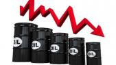 cours du pétrole