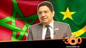 Cover_Vidéo: بوريطة: بين موريتانيا والمغرب الأخوة و حسن الجوار
