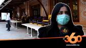 Cover_Vidéo: هكذا تبدو مقاهي ومطاعم طنجة بعد قرار الاغلاق درءا لفيروس كورونا