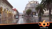 """Cover_Vidéo: هكذا بدت شوارع فاس بعد فرض """"حالة الطوارئ الصحية"""""""