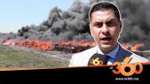 Cover_Vidéo: هكذا تم احراق 3 مليون قرص مهلوس حجزت بطنجة المتوسط