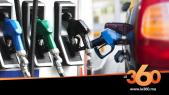 cover vidéo :Le360.ma •مغاربة يُعلقون على الأسعار الجديدة للمحروقات