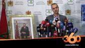 Cover_Vidéo: المرأة المصابة بكورونا جائت الى المغرب من بولونيا ايطاليا