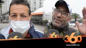 cover vidéo :Le360.ma •هذه آراء الشارع المغربي حول تعويض فاقدي الشغل بـ2000 درهم