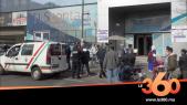"""Cover Vidéo - كورونا يبث الفوضى في مركز طلب """"الفيزا"""" بالدار البيضاء"""
