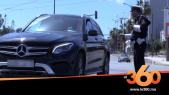 Cover Vidéo - أمن البيضاء يشدّد مراقبة شواهد التنقل ويعاقب المخالفين