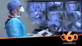 Cover_Vidéo: حصري. هاذا ما يحدث داخل غرف العزل الصحي للمصابين بكورونا