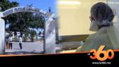Cover Vidéo - هذا عدد التحاليل المخبرية التي يجريها معهد باستور للكشف عن فيروس كورونا