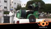 Cover_Vidéo: كوفيد 19 تعقيم مدينة الرباط