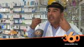 Cover Vidéo - كوفيد 19 الصيادلة ينفون الاتهامات