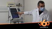 Cover_Vidéo: مختبرات مستشفى ابن سينا بدأت الكشف عن كوفيد 19