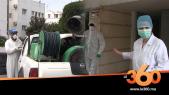 Cover_Vidéo: كوفيد 19تعرفوا على خدمات قسم الصحة و السلامة العمومية لجهة الرباط
