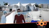 cover vidéo :Le360.ma •Covid-19: au cœur du dispositif de l'Hôpital Universitaire International relevant de l'UM6SS