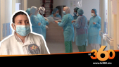 Cover_Vidéo: المتابعة النفسية جزء من علاج مرضى فيروس كورونا بالمغرب