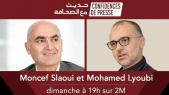Dr Moncef Slaoui