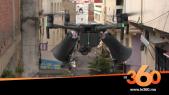 Cover_Vidéo: طائرة الدرون تبث رسائل صوتية لساكنة أحياء طنجة