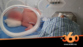 Cover_Vidéo: حصري.أصغر أم مصابة بكورونا بطنجة تروي تفاصيل ولادة طفلتها الأولى
