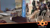 Cover_Vidéo: إيواء مشردي فاس لحمايتهم من كورونا