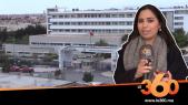 Cover_Vidéo: امرأة بوجدة تتبرع بشقق سكنية لفائدة أطباء مستشفى الفارابي