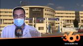 Cover_Vidéo: داخل مختبر كوفيد 19 بمستشفى فاس