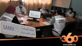 "Cover_Vidéo: شاهد ما يحدث داخل مركز ""ألو يقظة"" بأكادير"