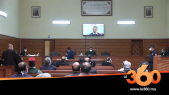 Cover Vidéo - هكذا انطلقت رسميا المحاكمات عن بعد