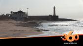 Cover_Vidéo: شواطئ الرباط تستمتع بالحجر