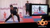 Cover_Vidéo: دروس التربية  البدنية عن بعد