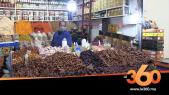 Cover_Vidéo:  السوق المركزي بالرباط وفاتح رمضان